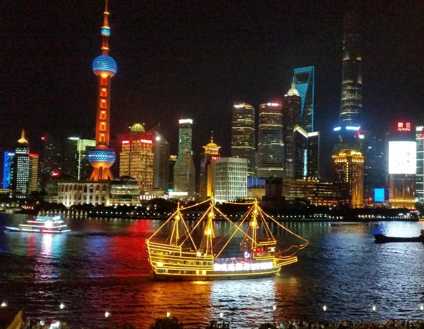 Shanghai Vorschaubild